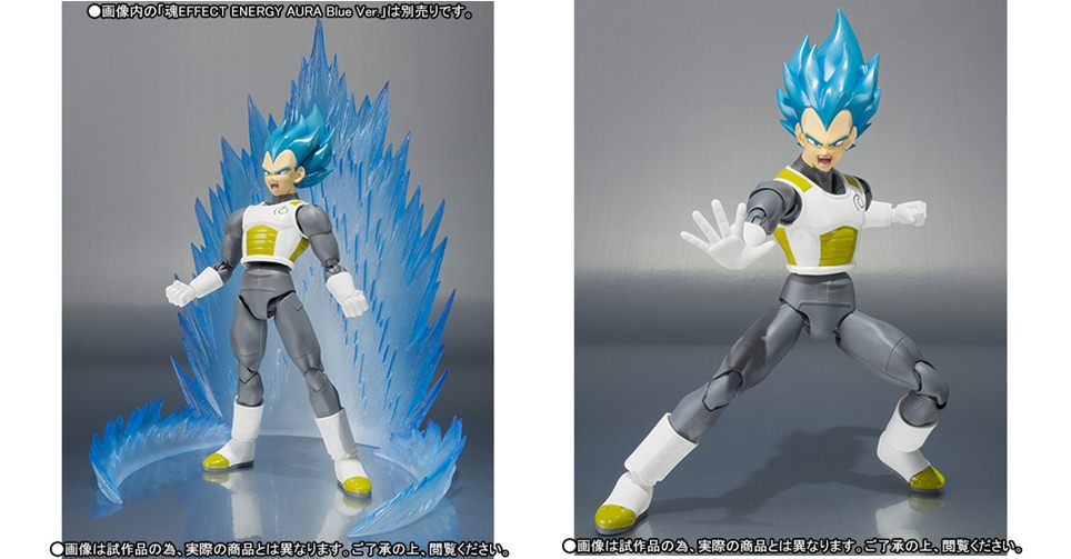 Bandai fig (2)