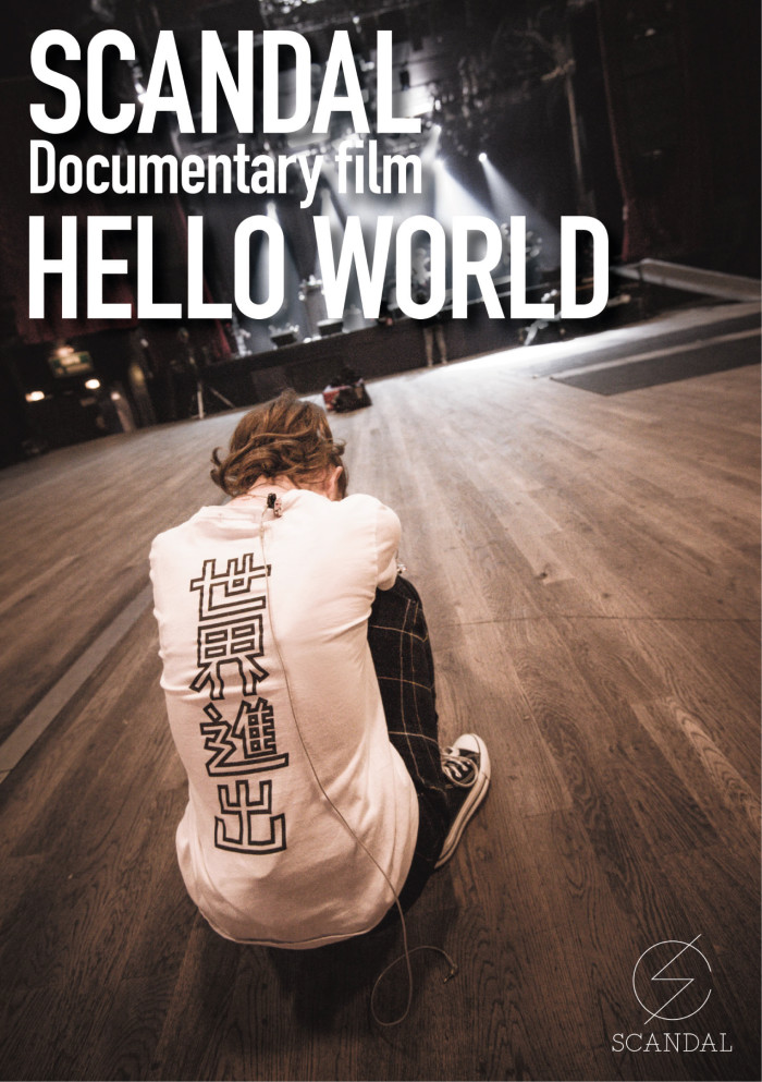 SCANDAL Documentary film HELLO WORLD