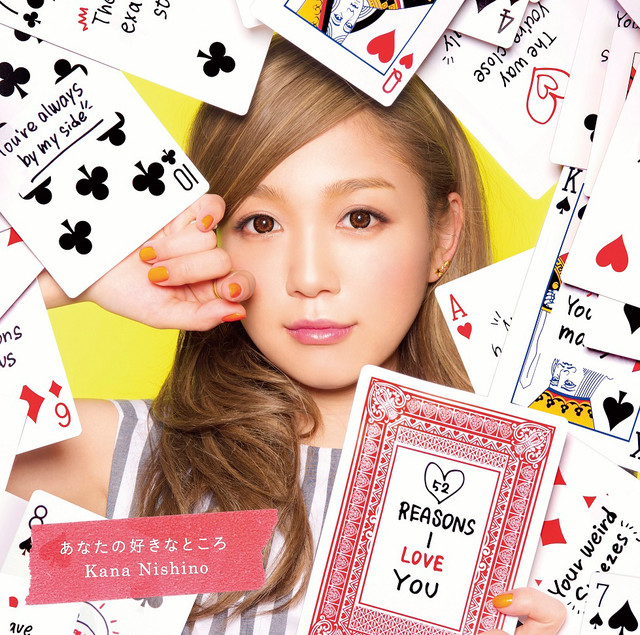 [Single] Nishino Kana - Anata no Suki na Tokoro Limited Edition