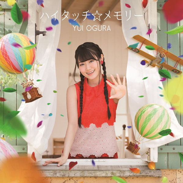 [Single] Yui Ogura - High Touch Memory Limited Edition