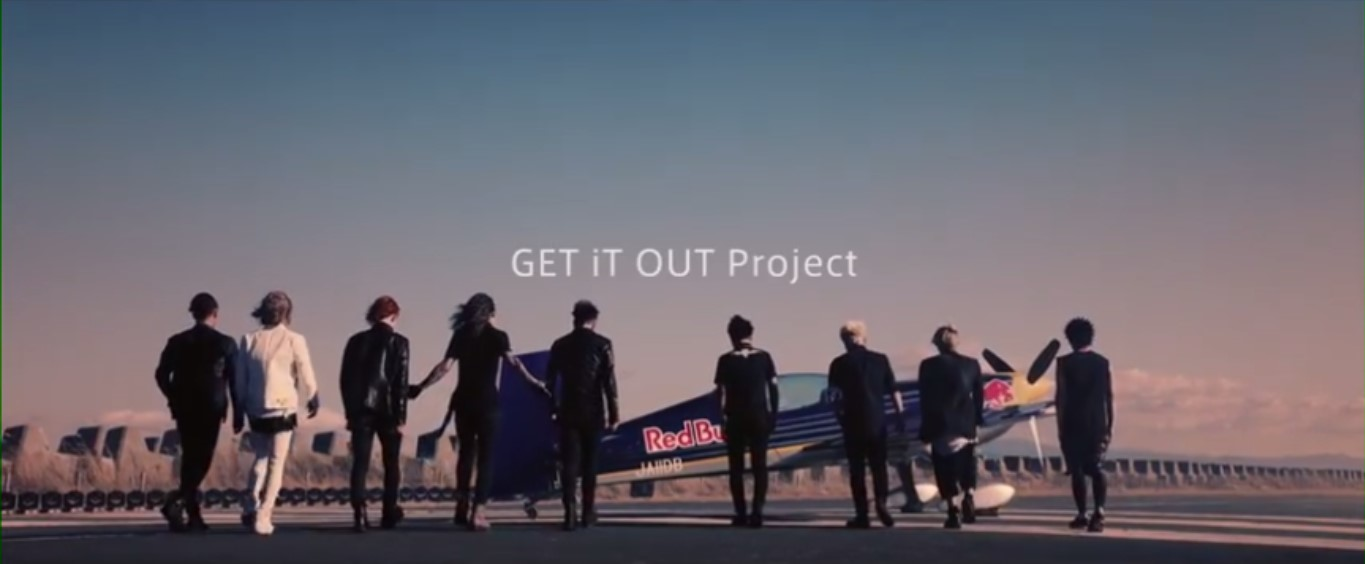 GET iT OUT Project