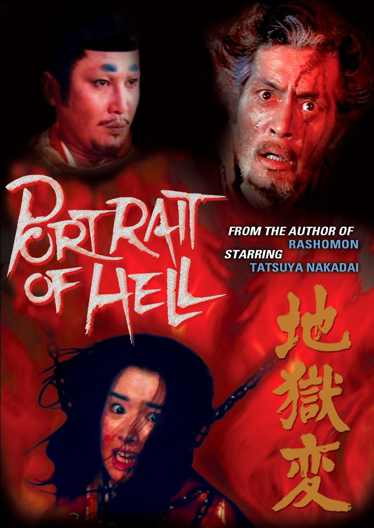 Portrait_of_Hell2