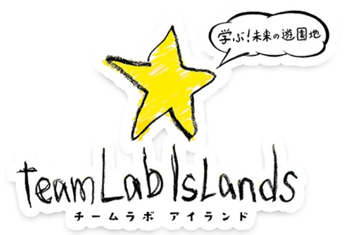 team-lab-islands