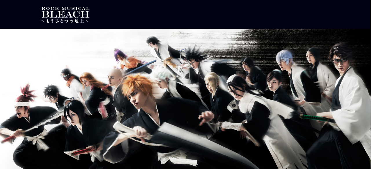 Rock Musical Bleach 2016 2