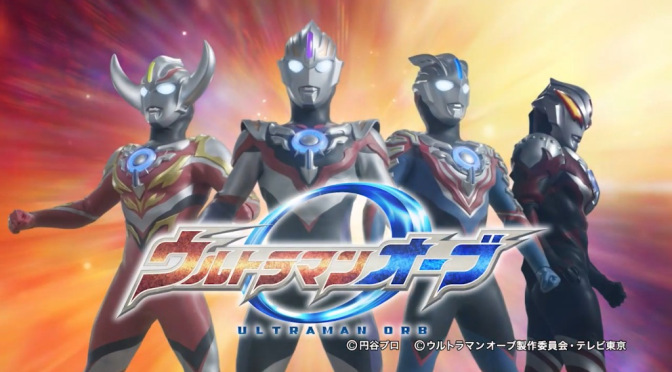 [Complete] Ultraman Orb (2016) Episode 01