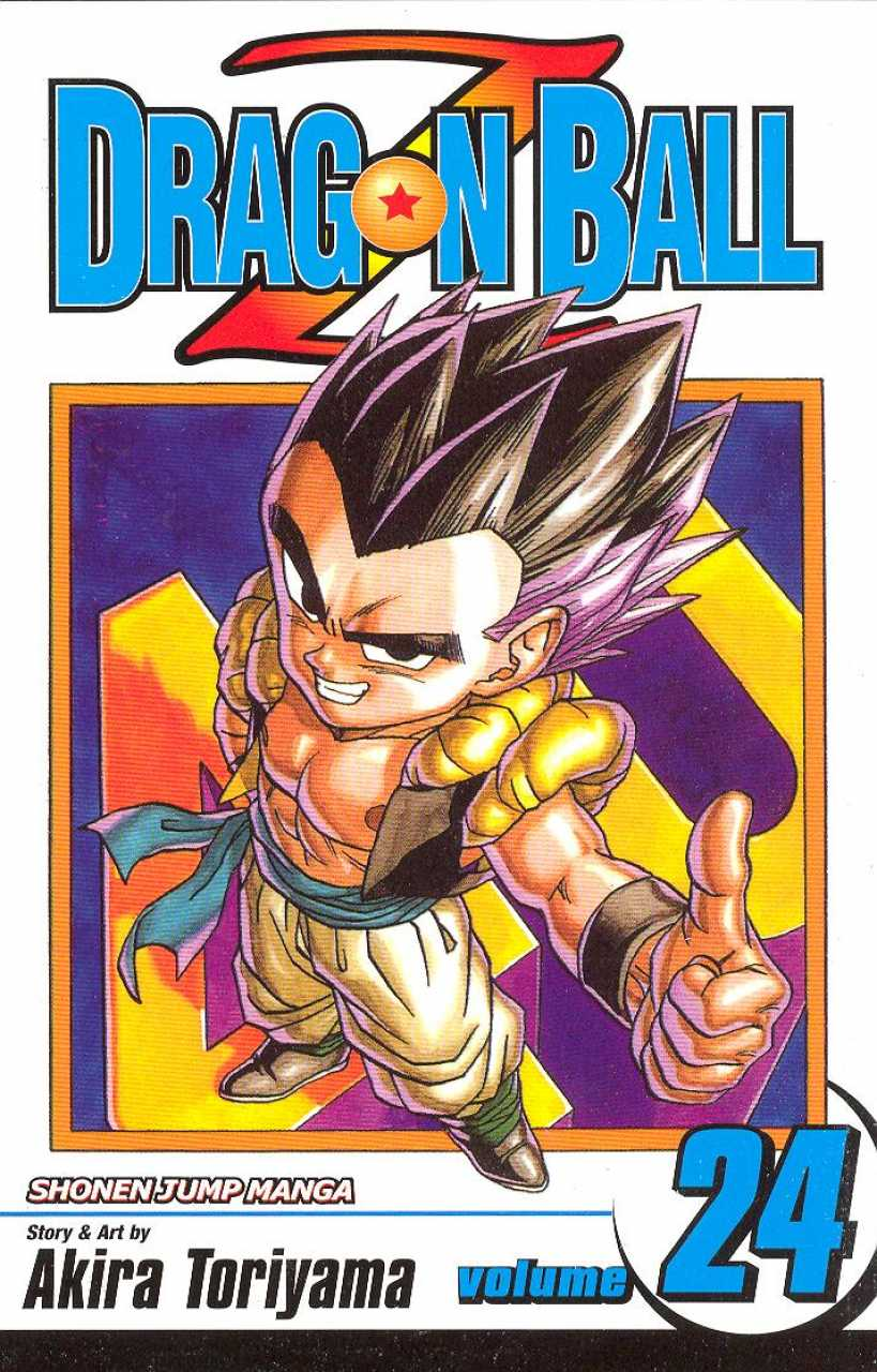 1-dragon-ball