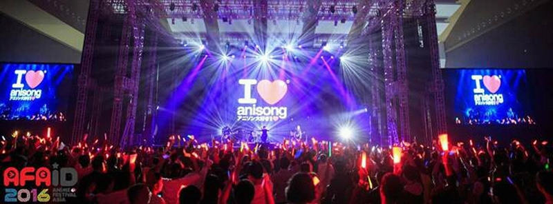 afaid-anisong