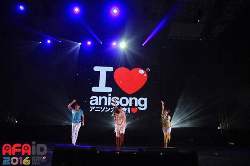 afaid-i-love-anisong