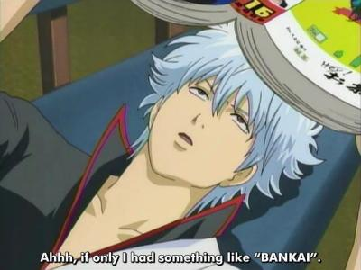 gintama-want-bankai