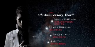 nano 5th Year Anniversary