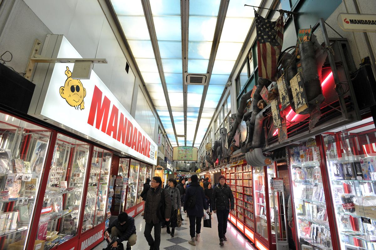 Nakano Broadway , for at a glance, Nakano Ward on Jan. 23, 2016. YOSHIAKI MIURA PHOTO