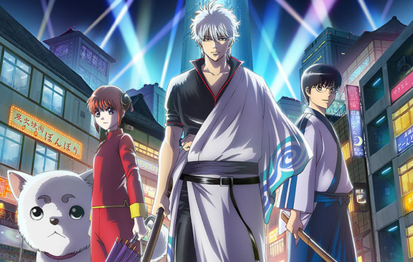 8 Gintama New Season