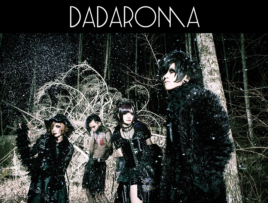 mini album dadaism#3