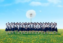 single ke-48 AKB48