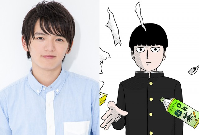 Live Action Mob Psycho