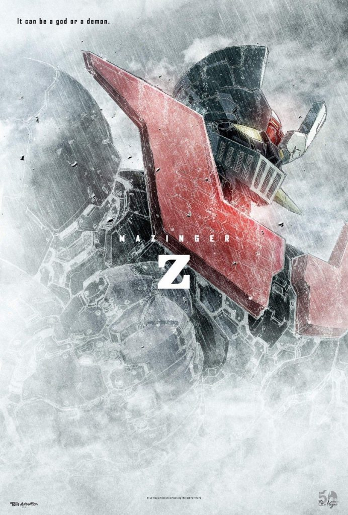 movie mazinger