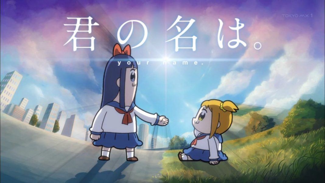 anime pop team