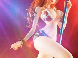 megahouse nami