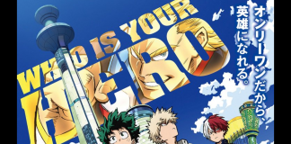 Hero academia movie