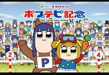 Pop Team Epic Kinen