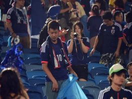 supporter jepang