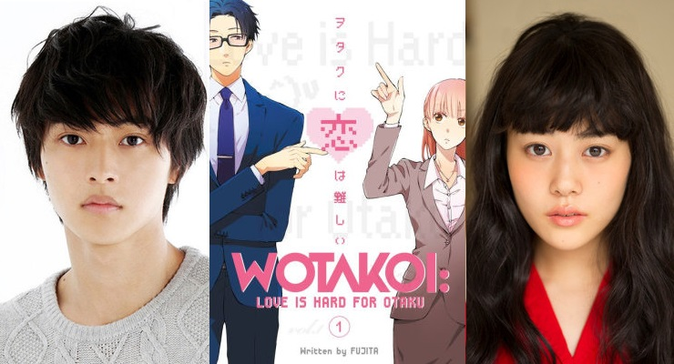 wotakoi live action