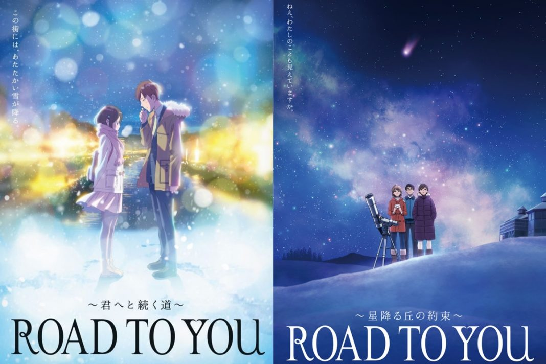 road to you 2